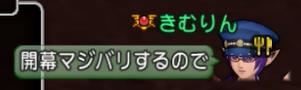 f:id:kimurin765:20200428034611p:plain