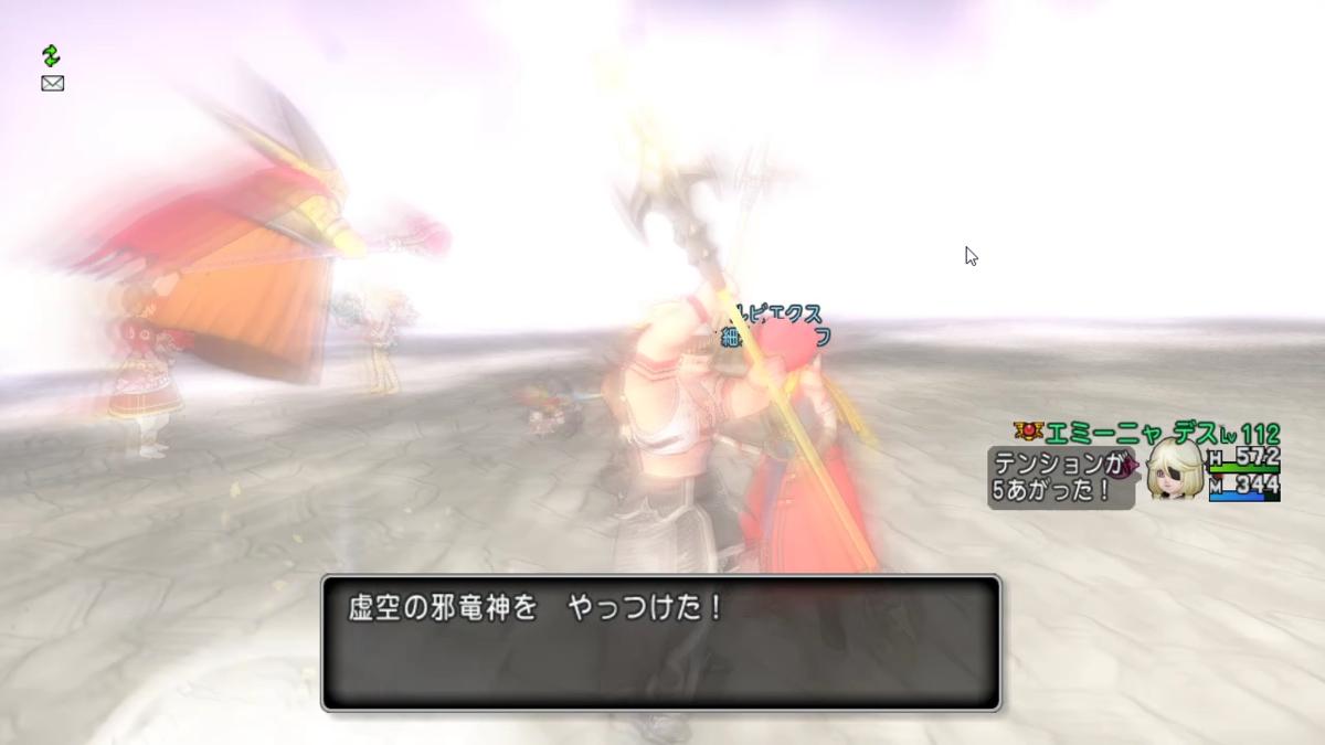 f:id:kimurin765:20200508043518p:plain