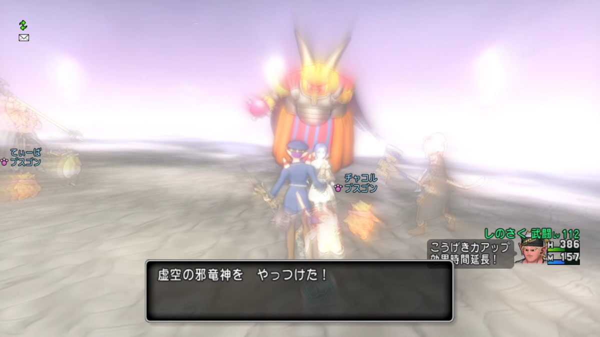 f:id:kimurin765:20200508044959p:plain