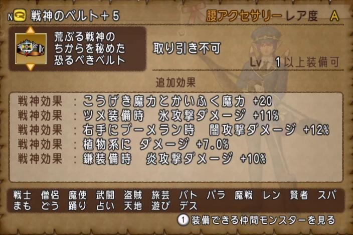 f:id:kimurin765:20200508045240p:plain