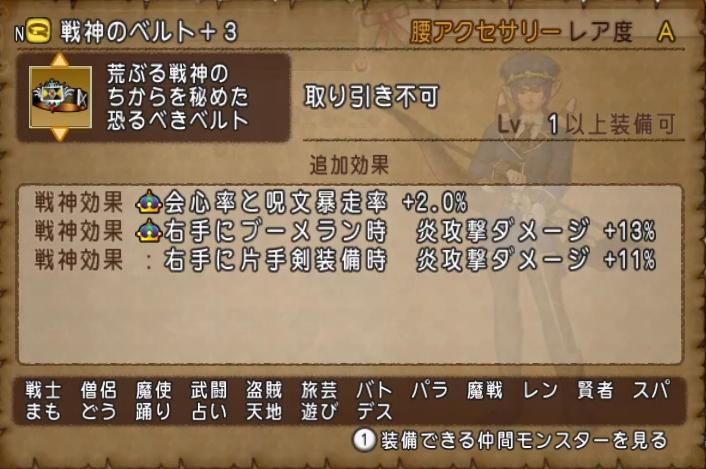 f:id:kimurin765:20200508045345p:plain