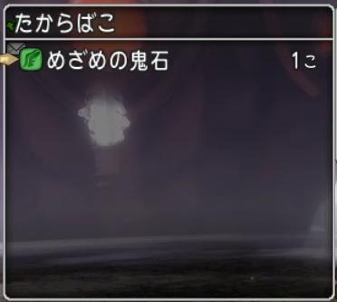 f:id:kimurin765:20200508050623p:plain