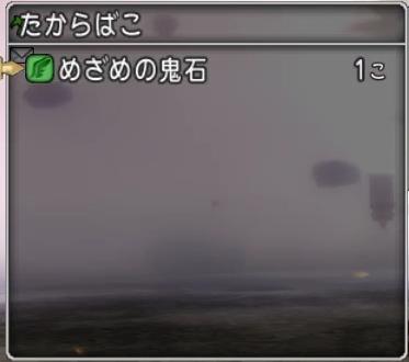 f:id:kimurin765:20200508050649p:plain