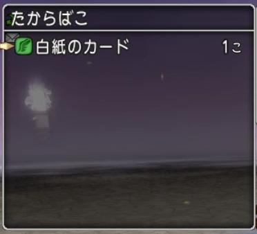 f:id:kimurin765:20200508051008p:plain