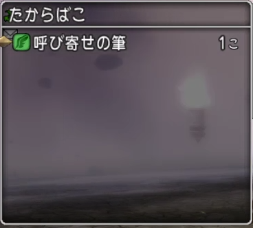 f:id:kimurin765:20200508052705p:plain