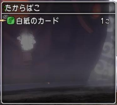 f:id:kimurin765:20200508052742p:plain