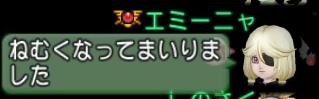 f:id:kimurin765:20200508054902p:plain