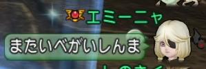 f:id:kimurin765:20200508054957p:plain