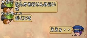 f:id:kimurin765:20200508060927p:plain