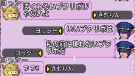 f:id:kimurin765:20200508074623p:plain