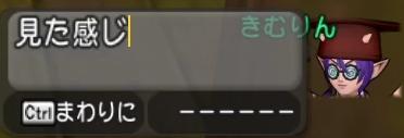 f:id:kimurin765:20200509160800p:plain