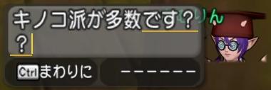f:id:kimurin765:20200509160906p:plain