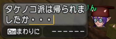 f:id:kimurin765:20200509160945p:plain