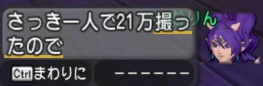 f:id:kimurin765:20200509161950p:plain