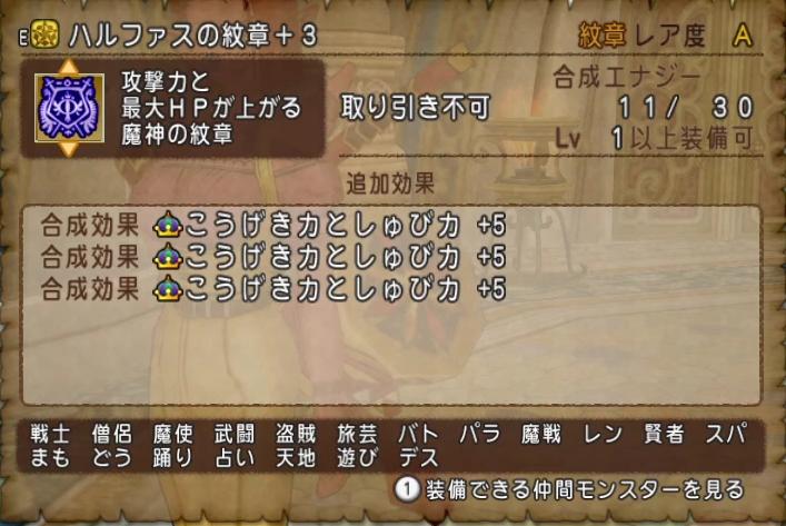 f:id:kimurin765:20200509203530p:plain