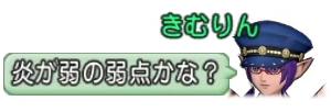 f:id:kimurin765:20200509204646p:plain