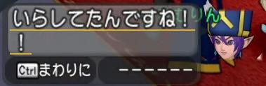 f:id:kimurin765:20200513224701p:plain
