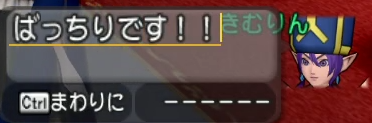 f:id:kimurin765:20200513224729p:plain