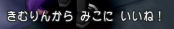 f:id:kimurin765:20200513225008p:plain