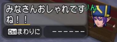 f:id:kimurin765:20200513230746p:plain