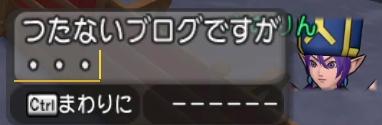 f:id:kimurin765:20200513231114p:plain