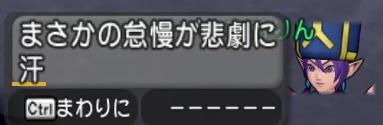 f:id:kimurin765:20200513232025p:plain
