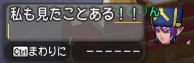 f:id:kimurin765:20200513233601p:plain