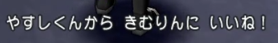 f:id:kimurin765:20200513234913p:plain