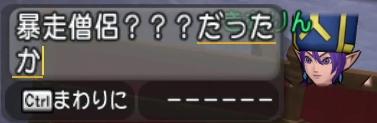 f:id:kimurin765:20200513235509p:plain