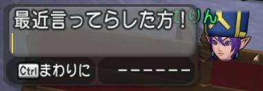 f:id:kimurin765:20200513235526p:plain