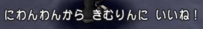 f:id:kimurin765:20200514000135p:plain