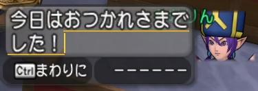 f:id:kimurin765:20200514000204p:plain