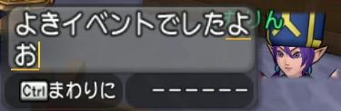 f:id:kimurin765:20200514000302p:plain