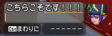 f:id:kimurin765:20200514000927p:plain