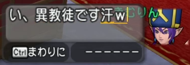 f:id:kimurin765:20200514001041p:plain