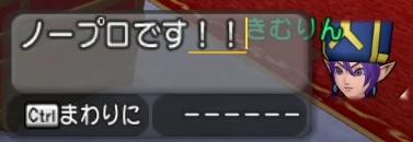 f:id:kimurin765:20200514001133p:plain