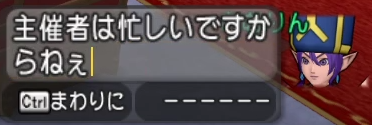f:id:kimurin765:20200514001422p:plain