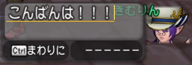 f:id:kimurin765:20200516051507p:plain