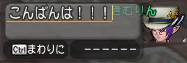 f:id:kimurin765:20200516054532p:plain