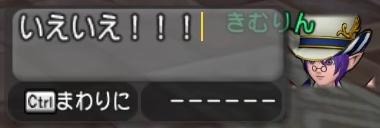 f:id:kimurin765:20200516054846p:plain