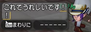f:id:kimurin765:20200516054921p:plain