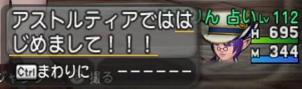 f:id:kimurin765:20200516055743p:plain