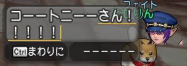 f:id:kimurin765:20200516060913p:plain