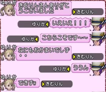 f:id:kimurin765:20200516061540p:plain