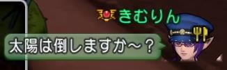 f:id:kimurin765:20200519081225p:plain