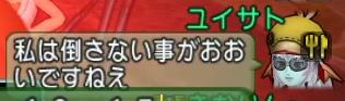 f:id:kimurin765:20200519081302p:plain