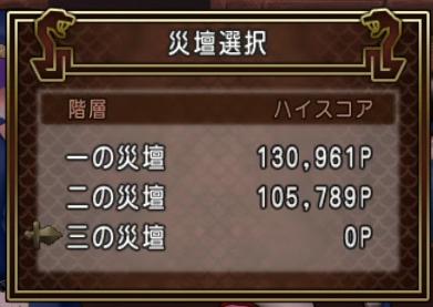f:id:kimurin765:20200519081518p:plain