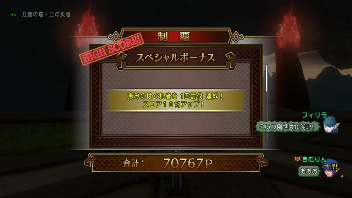 f:id:kimurin765:20200519082817p:plain