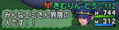f:id:kimurin765:20200519085613p:plain
