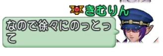 f:id:kimurin765:20200519085909p:plain